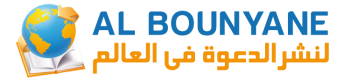 logo long 350